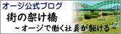 陦励・譫カ縺第ゥ・ width=