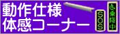 蜍穂ス應サ墓ァ倅ス捺─迚ケ險ュ繧オ繧、繝・ width=