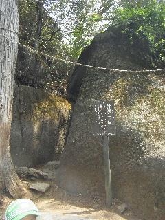 20130606-tsukuba06.jpg
