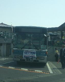 20130606-tsukuba10.jpg